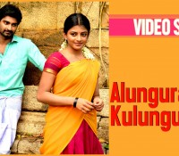 Chandi Veeran – Alunguraen Kulunguraen  Video Song