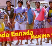 Jigina – Ennada Ennada  Video song