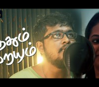 KOOTHUM PARAIUM Video Song