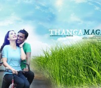 Thangamagan Full Song Lyric