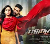 Miruthan – Official Trailer
