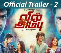 Vil Ambu – Official 2nd Trailer HD