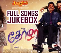 Thozha Audio Jukebox
