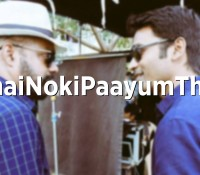 Enai Noki Paayum Thota‬ – First Day Shoot