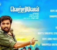 Vetrivel Official Full Songs