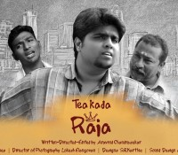 Tea Kada Raja – Tamil Comedy Short Film 2016