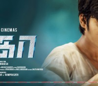 Yaayum Promo Video Songs From Sagaa