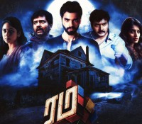 Rum – Official Tamil Teaser