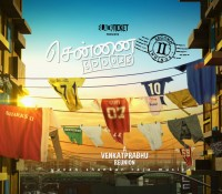 Chennai 28 – 2nd Innings Sneak Peek | Exclusive 4 Min Video