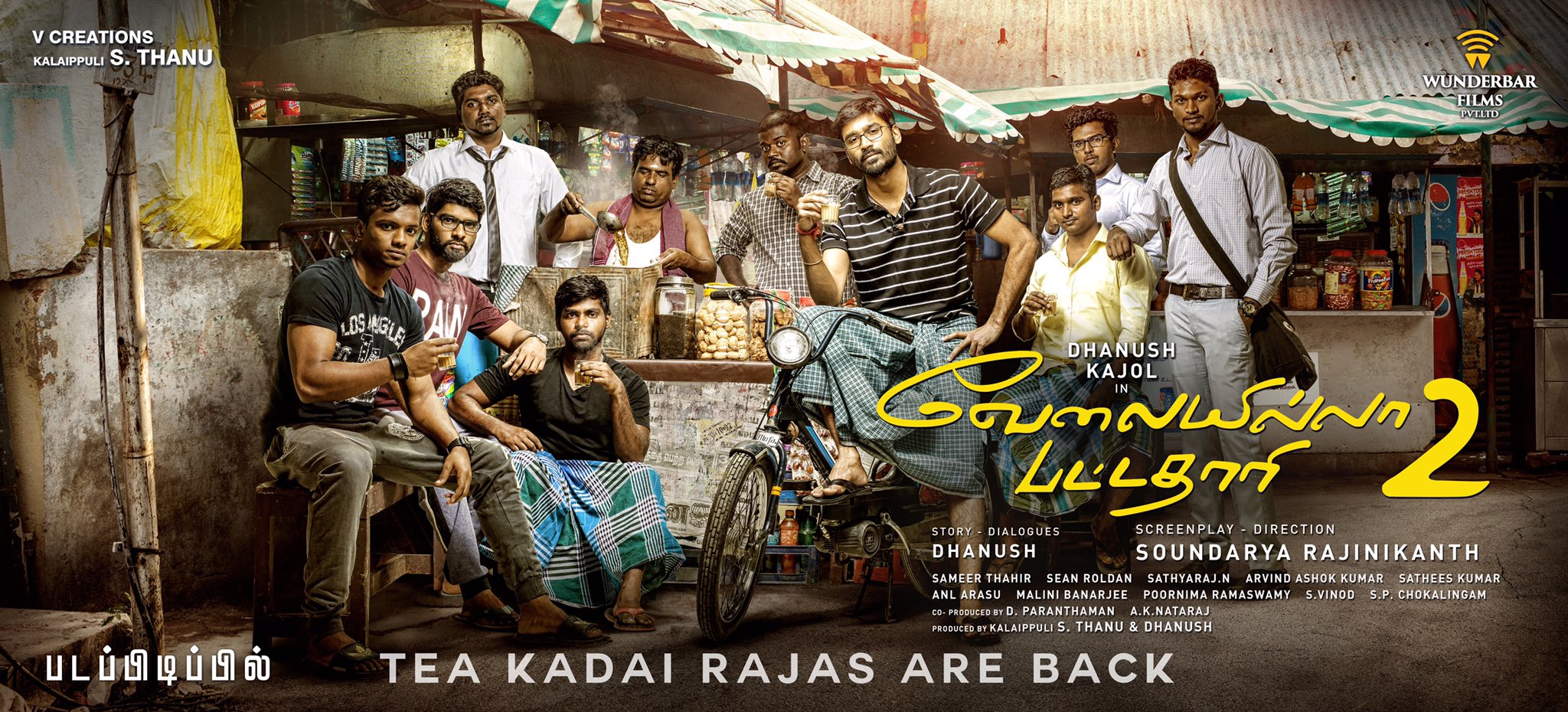Velai-Illa-Pattadhaari-2-Movie-First-Look-Posters-2