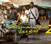 Velai Illa Pattadhaari 2 – Official Trailer