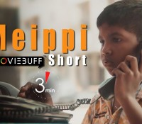 Meippi | Moviebuff First Clap Season 2 Contest