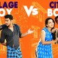 village-boy-vs-city-boy-athu-ith