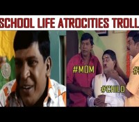 school life atrocities troll