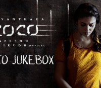 Kolamaavu Kokila (CoCo) – Audio Jukebox