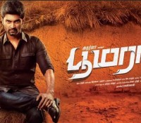 Boomerang Official Tamil Trailer