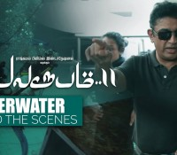 Vishwaroopam 2 – Underwater Behind the Scenes