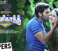 Ghajinikanth Bloopers Video