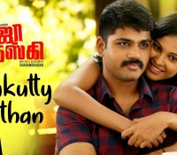 Raja Ranguski | Pattukutty Neethan Video Song | Yuvan Shankar Raja | Metro Shirish, Chandini