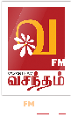 Vasantham FM | The Official Website of Vasantham FM